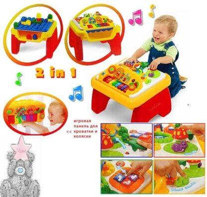 Развивающий столик Chicco Modo 2в1 с пианино напрокат Минск